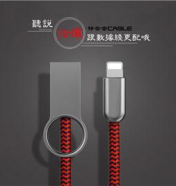 cable新款编织数据线 USB指环苹果充电线