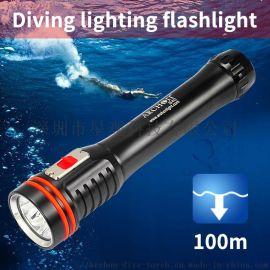 ARCHON奥瞳潜水手电筒S40 LED潜水灯 4000流明 推动式磁控开关  聚光 远射 水肺 渔猎 养殖 摸参