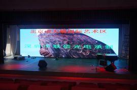 国星品牌灯珠PH3室内全彩LED显示屏多少钱一平米