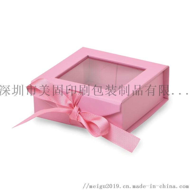 粉色可爱翻盖开窗包装纸盒定制 礼品包装盒定制