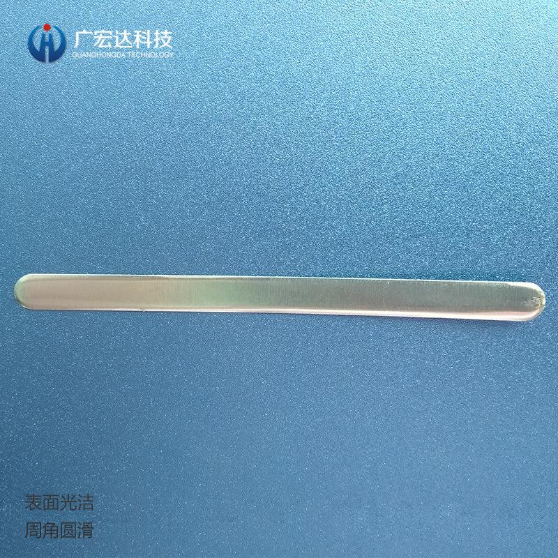 鼻梁金属条 口罩金属条 KN95金属条 铝鼻梁条