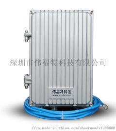 5.8G无线微波  VS-6868DT