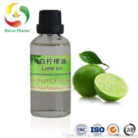 白柠檬油 厂家生产除萜品 lemon oil