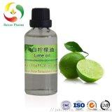 白檸檬油廠家生產除萜品lemon