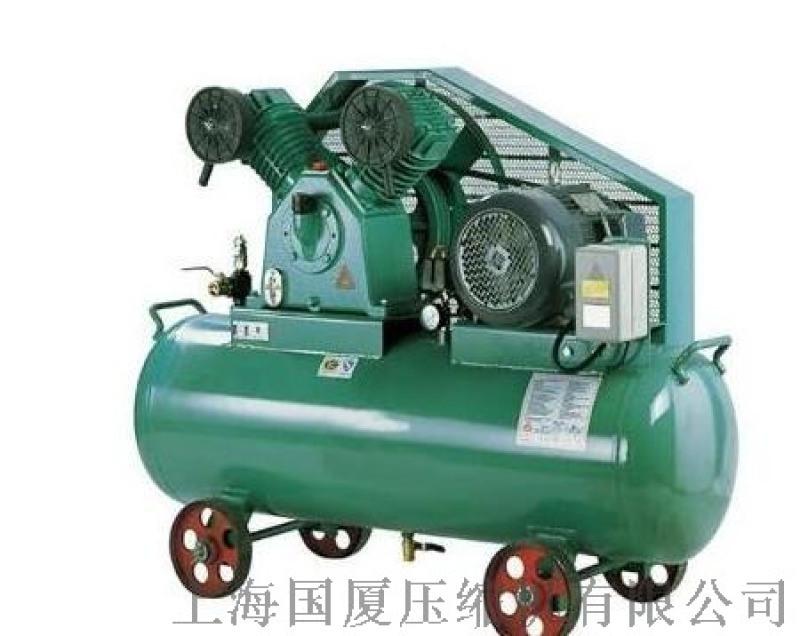 新疆200公斤空气压缩机