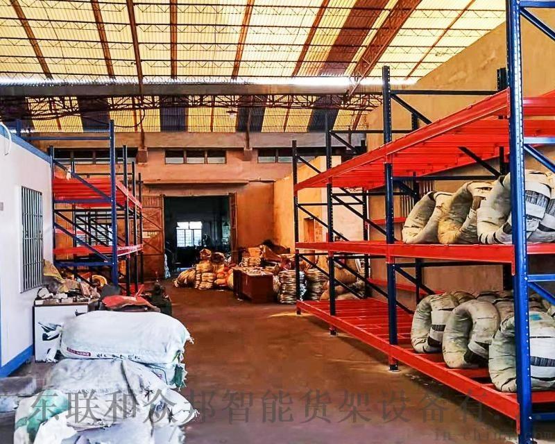 中山重型货架仓储架多层组合货架横梁托盘货架