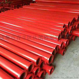 成都双层耐磨泵管混凝土输送砼泵管拖泵管现货供应