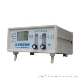 泵吸式红外气体分析报警器品牌