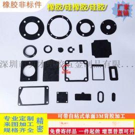 橡胶垫片硅胶垫片橡胶密封垫圆形减震橡胶垫圈EPDM橡胶板加工定制