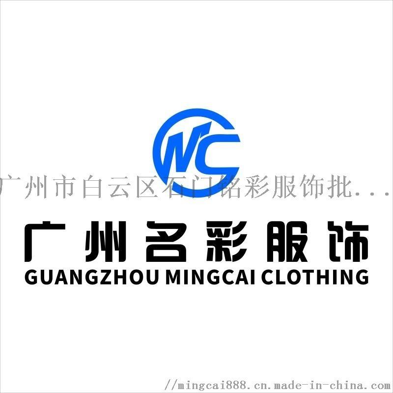 费依20冬装上海依熏 广州十三行 品牌折扣女装尾货