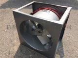 SFWL5-4养护窑轴流风机, 烟叶烘烤风机