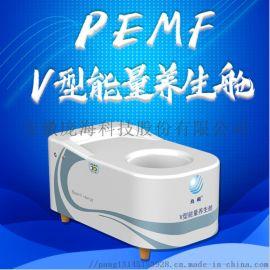 庞海V形能量养生舱  PEMF热疗仪内透热养生仪器