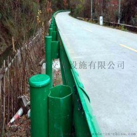 贵州道路防撞护栏 高速公路隔离波形护栏板 喷塑护栏