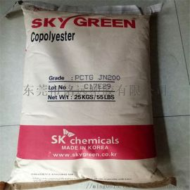 PCTG韩国SK/YF300透明耐高温不含双 A