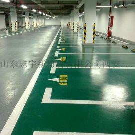 西安志宇环氧平涂地坪 专业承接环氧地坪施工