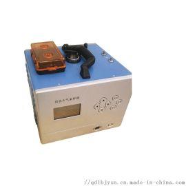 大氣采樣器LB-6120可同時控制三套采樣系統