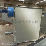 選煤廠除塵器輸煤轉運站脈衝布袋除塵器