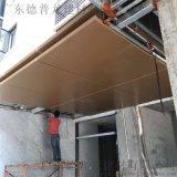 京東家電門頭鋁單板 直凹凸雨棚鋁板