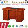 环保油漆实木贴面辦公桌 海邦1418款皮面辦公桌