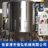 俊宏機械乾燥機 工業乾燥機