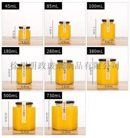 玻璃瓶柠檬膏瓶蜂蜜瓶燕窝瓶分装瓶辣椒酱瓶密封罐