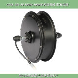常州佳博电机205-55后驱电动车电机无齿高速 电动自行车电机厂家 轮毂电机功率350W-3000W支持定制 左右出线都可以