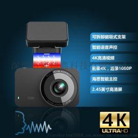 外贸海思4K行车记录仪