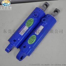 工程机械配件高压焊接液压缸HSG系列非标油缸定制