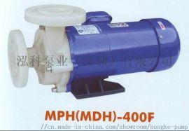 耐强酸耐高温强腐蚀**塑料磁力泵铁**龙磁力泵