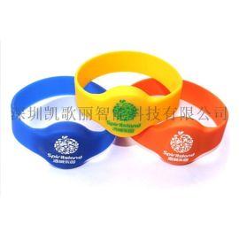 RFID物联网腕带 酒店游泳馆硅胶腕带