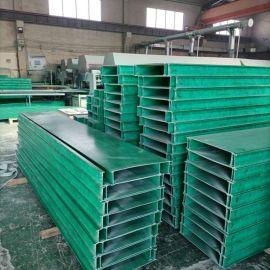 高速电缆槽盒定制聚氨酯玻璃钢电缆槽