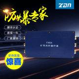 矿用光纤盘纤盒FHG4 通讯用终端盒FHG6