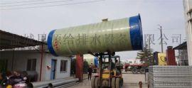 预制一体化玻璃钢污水提升泵站范围