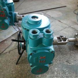 Z941H-40C-DN200 开关型高压 防爆电动闸阀