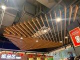 红树湾弧形造型铝方通 拉弯成型材木纹铝方通