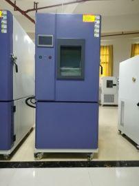 立式湿热试验箱 408L恒温恒湿试验箱