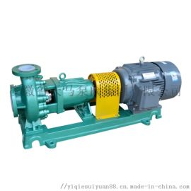 IHF型衬氟化工离心泵、衬氟泵