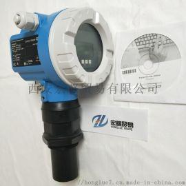 E+H经济型超声波物位计FMU41