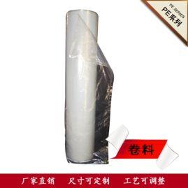 无气味的加宽加厚连卷PE膜床垫防尘袋 塑料包装薄膜