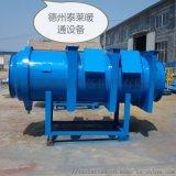 礦用溼式洗氣機1選煤廠除塵器