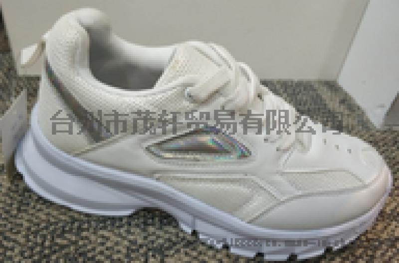 时尚休闲童鞋   鞋鞋