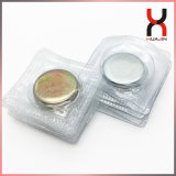 強磁壓膜PVC磁鈕,隱形磁鈕釦,磁性鈕釦,環保磁扣