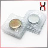 强磁压膜PVC磁钮,隐形磁钮扣,磁性钮扣,环保磁扣