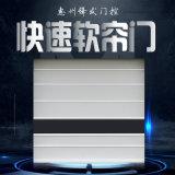 惠州锋发地磁感应门红外感应门感应电动车库门