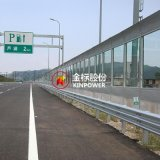 河北隔音屏生产厂家 高速公路隔音屏 高架桥隔音屏按平米报价