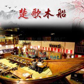安徽马鞍山连锁店里的餐饮船景观船包安装