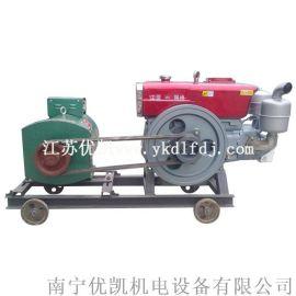 广西直销小型单缸柴油发电机组(陆川发电机)