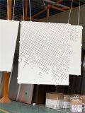 碧桂园铝扣板吊顶 拼缝细密600*600铝扣板天花