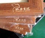 木質工藝品塑料鐳射打標機 孝感廠家直銷性能穩定