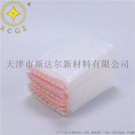 书本服装气泡袋 珠光膜气泡信封袋 加厚防震